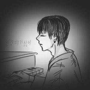 Artwork-0061